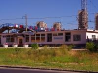 Тольятти, улица Железнодорожная, дом 12. вокзал