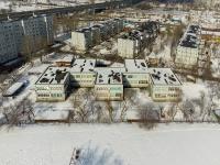 Тольятти, Железнодорожная ул, дом 7