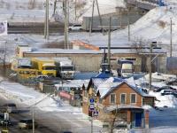 Тольятти, улица Железнодорожная, дом 2А. бытовой сервис (услуги)