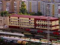 Тольятти, улица Железнодорожная, дом 8. офисное здание