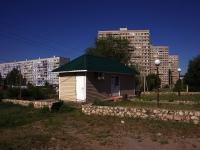 Тольятти, улица Железнодорожная, дом 12 с.2. магазин