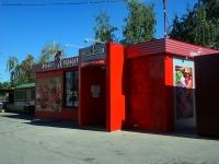Тольятти, улица Железнодорожная. магазин