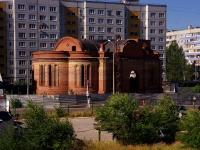 Тольятти, улица Гидротехническая. строящееся здание