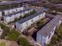 Тольятти, Железнодорожная ул, дом 5
