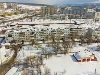 Тольятти, улица Железнодорожная, дом 11. многоквартирный дом