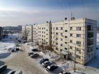 Тольятти, Железнодорожная ул, дом 13
