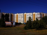 neighbour house: st. Zheleznodorozhnaya, house 37. Apartment house