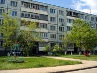 Тольятти, улица Железнодорожная, дом 53. многоквартирный дом