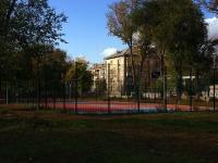 Тольятти, улица Жилина. спортивная площадка
