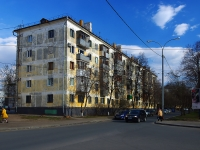 Тольятти, улица Жилина, дом 12. многоквартирный дом