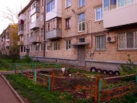 陶里亚蒂市, Zhilin st, 房屋 28. 公寓楼