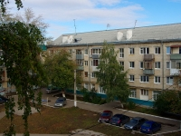 Togliatti, Zhilin st, house 19. Apartment house
