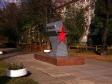 Тольятти, Жилина ул, памятный знак
