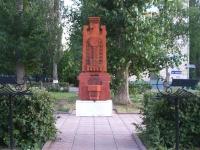 陶里亚蒂市, 纪念碑