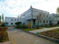 "Togliatti, nursery school №161, ""Лесовичок"", Marshal Zhukov st, house 11"