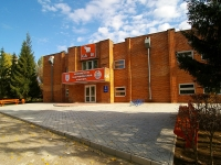 "Togliatti, sport center ""Слон"", Marshal Zhukov st, house 13А"