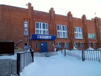 陶里亚蒂市, Marshal Zhukov st, 房屋 15А. 体育中心
