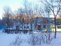 """Togliatti, nursery school """"Полянка"""", Marshal Zhukov st, house 50"""