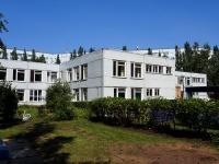 """соседний дом: ул. Маршала Жукова, дом 50. детский сад """"Полянка"""""""