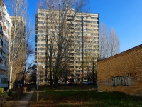 Тольятти, Маршала Жукова ул, дом 32
