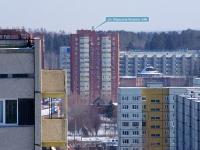 陶里亚蒂市, Marshal Zhukov st, 房屋 54В. 公寓楼