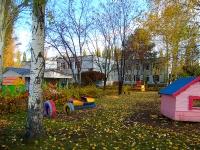 Togliatti, st Marshal Zhukov, house 1. nursery school