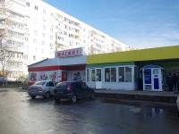 """Тольятти, магазин """"Елисейский"""", улица Маршала Жукова, дом 28"""