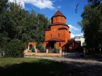 улица Маршала Жукова, дом 25Б. церковь Армянская апостольская православная Церковь Святой Богородицы