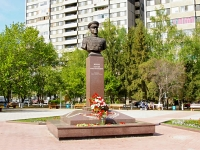 neighbour house: st. Marshal Zhukov. monument Жукову Г.К.