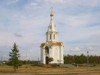 Togliatti, temple Во имя Сятого Архистратига Божия Михаила, Zastavnaya st, house 2А