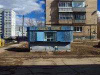 Тольятти, улица Зеленая, дом 4/1. бытовой сервис (услуги)