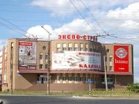 Togliatti, Industrial'naya st, house 12. shopping center