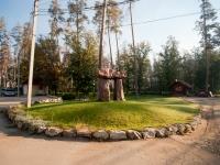 Тольятти, памятник Числу