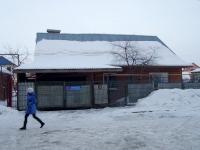Тольятти, улица Калужская, дом 54. индивидуальный дом