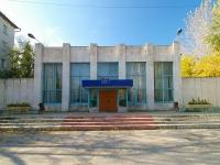 Тольятти, улица Карбышева, дом 1А. бассейн