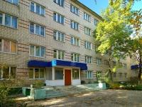 Тольятти, улица Карбышева, дом 1. общежитие Тольяттинского политехнического колледжа