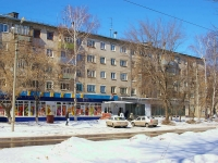 Togliatti, Karbyshev st, house 9. Apartment house with a store on the ground-floor