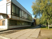 neighbour house: st. Karbyshev, house 17. office building