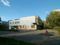 Togliatti, Karbyshev st, house 17. office building