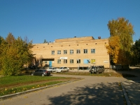Togliatti, Karbyshev st, house 19. Social and welfare services