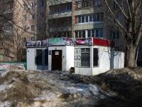 Тольятти, улица Карбышева, дом 14А. магазин