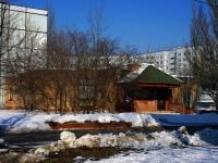 Тольятти, улица Карбышева. неиспользуемое здание