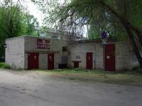 Тольятти, улица Карбышева. хозяйственный корпус