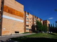 Тольятти, улица Карбышева, дом 25. многоквартирный дом