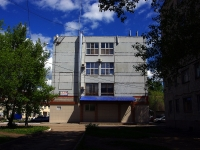 Togliatti, Karbyshev st, house 2. office building