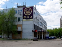 neighbour house: st. Karbyshev, house 2. office building