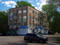 neighbour house: st. Karbyshev, house 2А. office building