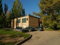 Тольятти, улица Карбышева, хозяйственный корпус