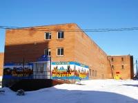 陶里亚蒂市, Kirov st, 房屋 3. 多功能建筑