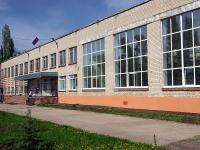соседний дом: ул. Кирова, дом 63. школа